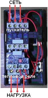 Наглядная схема подключения с устройствами