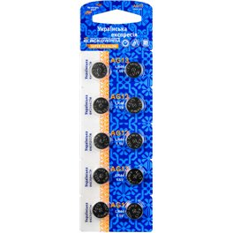 Батарейка в часы АСКО AG13 U-10 Alkaline G13,LR44