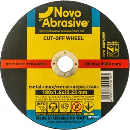 Диск отрезной по металлу NOVOABRASIVE T41 180*1,6*22,23мм A 36 S BF