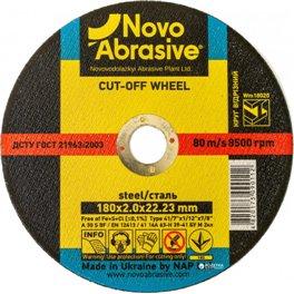 Диск отрезной по металлу NOVOABRASIVE T41 180*2,0*22,23мм A 30 S BF