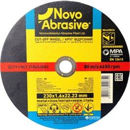 Диск отрезной по металлу NOVOABRASIVE T41 230*1,6*22,23мм A 36 S BF