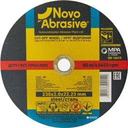 Диск отрезной по металлу NOVOABRASIVE T41 230*2,0*22,23мм A 30 S BF