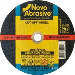 Диск отрезной по металлу NOVOABRASIVE T41 230*2,5*22,23мм A 30 S BF