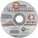 Диск отрезной по металлу 115*1.2*22.23мм Intertool CT-4002