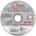 Диск отрезной по металлу 125*1.2*22.23мм Intertool CT-4007