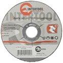 Диск шлифовальный по металлу 125*6.0*22.23мм Intertool CT-4022