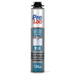 Клей-пена PROLOC P18 проф. 850мл 900г 14м2