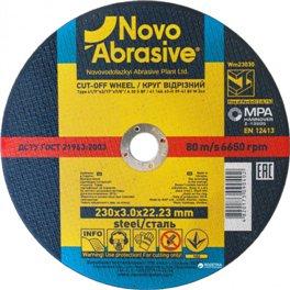 Диск отрезной по металлу Novoabrasive 230*3.0*22.23мм