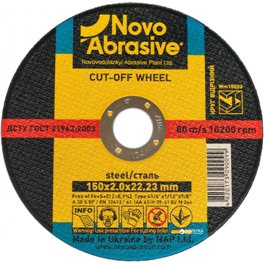 Диск отрезной по металлу Novoabrasive 150*2.0*22.23мм