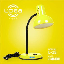 "Настольная лампа ТМ LOGA Light L-15 ""Лимон"""