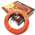 Двужильный  нагревательный кабель ADSV 1700Вт/100.4 м